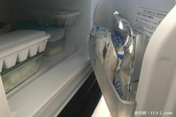 食卓便の冷凍庫