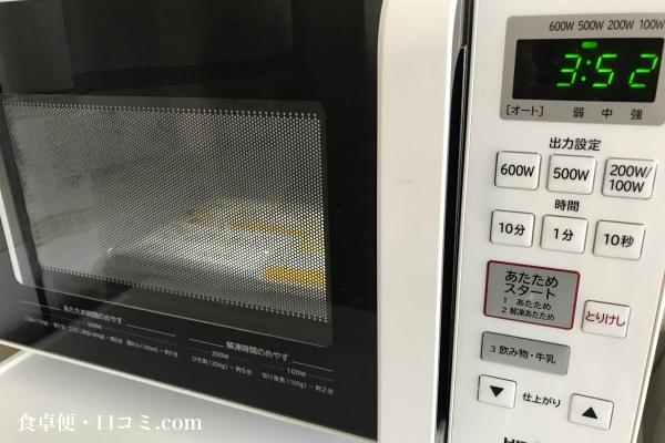 食卓便の調理方法